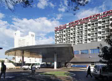 Медицинский центр Рамбам, Израиль