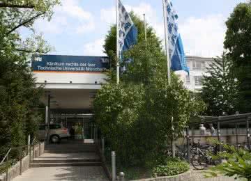 Университетская клиника «Рехтс Дер Изар», Германия